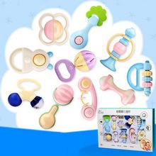 安全无味# 乐明 婴儿玩具手摇铃 10件 28.8元包邮(38.8-10券)