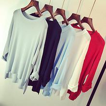 5色可选# 27日 宽松显瘦长袖针织衫 19元包邮(59-40券)