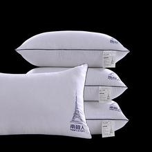 舒睡一整晚# 南极人 羽丝绒护颈枕头  9.9元包邮