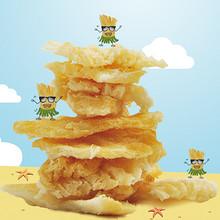 大海的味道# 嘻鱿记 风琴鱿鱼片即食零食 500g 19.8元包邮(29.8-10券)