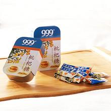 前10分钟# 999 枇杷润喉糖 120g*3盒 19点 19.9元包邮(39.9-20)