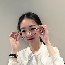 时尚百搭# 莎克玛 文艺圆复古超轻平光镜框 6.9元包邮(9.9-3券)