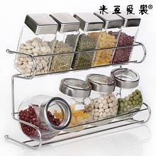 健康厨房# 米豆爱裳 玻璃调味瓶双层套装 10件套 20.8元包邮(25.8-5券)