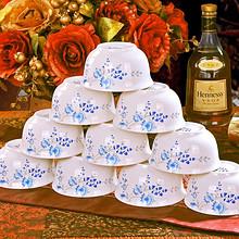 进文 家用骨瓷碗 4.5英寸 10个装 39元包邮(69-30券)