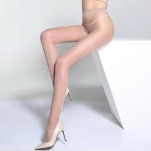 拍5付1# 宝娜斯 超薄T裆防勾丝连裤袜 5件 37.8元包邮(189-151.2)