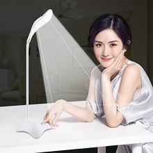 持久护眼# 久量 LED可充电式小台灯 15.8元包邮(18.8-3券)