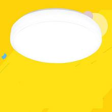 白菜家居# 光艺轩 卧室led吸顶灯 21cm 12W3.5元包邮(6.5-3券)