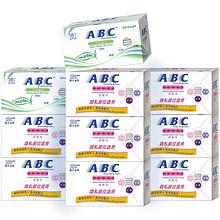 前10分钟拍2套# ABC 私处清洁湿纸巾 10包*2 28日0点 139.8返68.9元