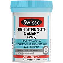 前3分钟半价# swisse 高浓度西芹籽精华胶囊 50粒 28日9点 43元(86-43)