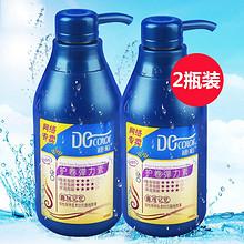 保湿塑性# 迪彩 护卷发专用弹力素 300g*2瓶 29元包邮(59-30券)