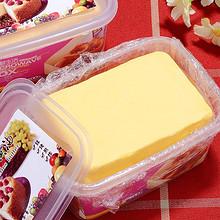 烘焙必备# 1号烘焙 无盐高品质动物性黄油 250g 11.9元包邮(14.9-3券)