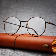 贝斯兰琪 圆形复古近视眼镜镜框 9.9元包邮(29.9-20券)