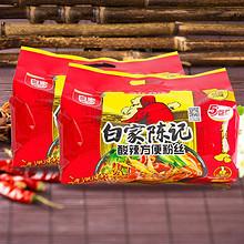 四川口味# 白家陈记 酸辣方便速食粉丝 108g*10袋 23.4元包邮(26.4-3券)