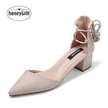 前5分钟# honeyGIRL 尖头浅口女式单鞋 21点 94.5元包邮(189返94.5)