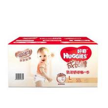 至柔呵护# 好奇 铂金装 婴儿成长裤 L76片 119元(159-40券)