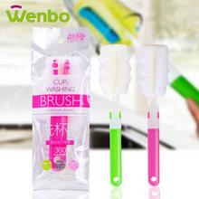 文博(wenbo) 海绵杯刷 2个  券后4.8元包邮