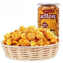 味蕾之欲# 三只松鼠 小贱焦糖味爆米花 150g 8.9元包邮
