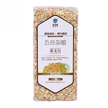 营养丰富# 玉谷园 农家燕麦米粗粮 420g*2 6.9元包邮(16.9-10券)