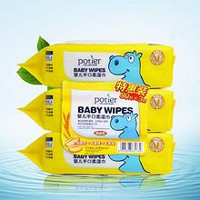 天然0添加# 贝蒂儿 带盖婴儿湿巾纸 80抽*3包 14.9元包邮(24.9-10券)
