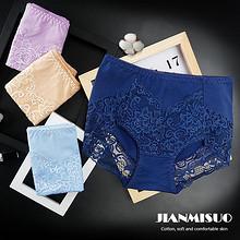 前3分钟半价# 简米索 中腰性感棉质蕾丝少女内裤 3条 15元包邮(29.9-15)
