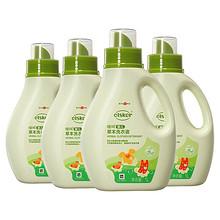 前5分钟# 嗳呵 婴儿草本洗衣液 1L*4瓶 折44.5元(177.8,买2免1)
