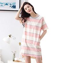 柔软舒适# 安之纯 莫代尔棉短袖睡裙 19元包邮(39-20券)