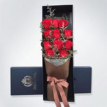 烈焰燃情# 大拇指 玫瑰花礼盒装 11朵 36元包邮(66-30券)