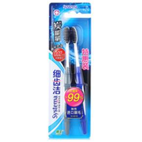 狮王 细齿洁炭能量牙刷特惠装 2支 9.9元