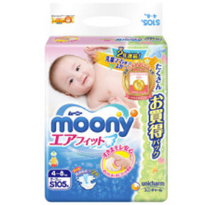 尤妮佳 婴儿纸尿裤 S105片 99元包邮