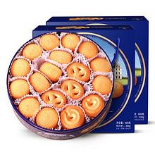 丹麦风味# 大润谷 黄油曲奇饼干礼盒装 600g*2 39.9元包邮(49.9-10券)