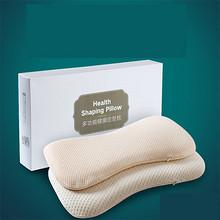 睡出好头型# 鲍勃骑士 婴儿彩棉枕套*1件+记忆枕芯*2个 49元包邮(89-40券)