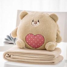 午睡神器# 慕蔻 可爱抱枕40cm+柔软毯子1.7*1m 25元包邮(35-10券)