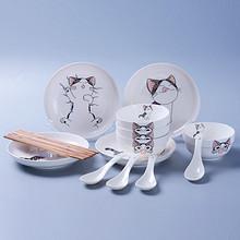 健康陶瓷# 御晟 可爱家用陶瓷餐具套装 16件 39元包邮(79-40券)