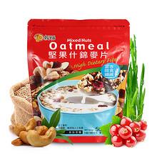 营养早餐# 谷笑爷 台湾进口坚果什锦燕麦片 500g 27.8元包邮(37.8-10券)