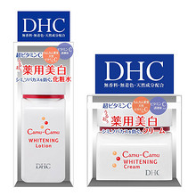 白里透红# DHC 卡姆果化妆水80ml+美白面霜30g 129元包邮(193-64券)