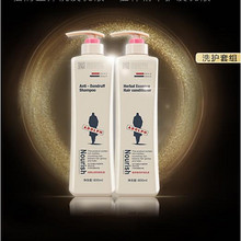 芳香护发# 阿道夫 祛屑止痒洗发水300ml+护发素300ml 39元(78-9-30券)