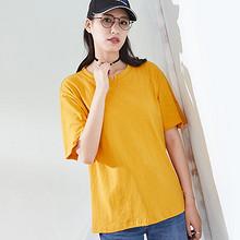 BF风# ebaby 纯色不规则半袖麻棉T恤 2件 29元(78-39-10券)