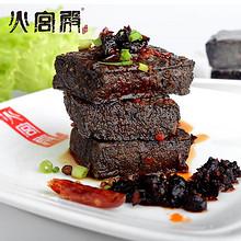 火宫殿 黑色香辣长沙臭豆腐 26片 21.5元包邮(26.5-5券)