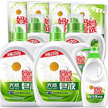 前5分钟# 妈妈壹选 天然护色皂液套装 69元(99-30)