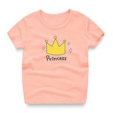 多款可选# 鲁东 儿童纯棉短袖T恤 9.9元包邮(39.9-30券)
