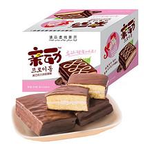 美味可口# 米老兄 经典黑巧克力夹心蛋糕 600g 18.9元包邮(28.9-10券)