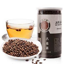 耐泡醇香# 满园菊香 烘焙型韩国大麦茶罐装 400g 8.9元包邮(13.9-5券)