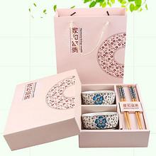 瓷器之美# 雨花庭 日式陶瓷餐具双人套装 19.9元包邮(24.9-5券)