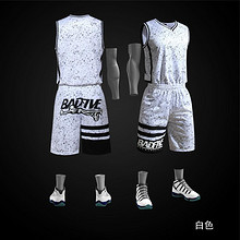打篮球必备# 迅飞 篮球服背心套装 9.1元包邮(59.1-50券)