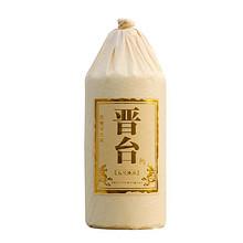 晋台 贵州酱酒五号坤沙 500ml 券后29元包邮