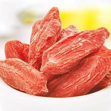 营养美味# 丰凯园实业 中宁红枸杞 500g 15.8元包邮(25.8-10券)