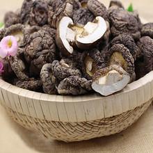 天然特产# 益尔 庆元香菇干250g 18.8元包邮(23.8-5券)