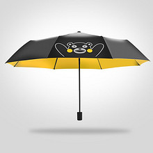 杰尼伦 卡通黑胶遮阳晴雨伞 24.9元包邮(34.9-10券)