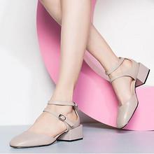 时尚百搭# 大东 百搭一字扣玛丽珍粗跟女鞋 69元包邮(79-10券)