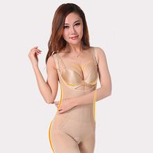 瘦身美体# 可洛里雅 无痕超薄产后塑身连体衣 16元包邮(36-20券)